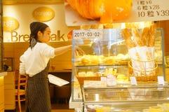 Shenzhen, China: young female employees in bakery Stock Image