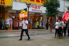 Shenzhen, China: young people to raise the banner of Internet advertising, publicity free Internet. Several young people to raise the banner of Internet stock photos