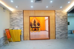 Shenzhen, China: Zen culture activity exhibition area Royalty Free Stock Photography