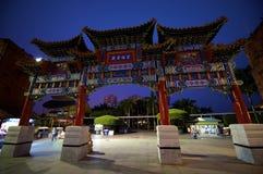 Shenzhen, Chine Photo stock
