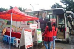 Shenzhen, Chine : activité de don du sang Image stock
