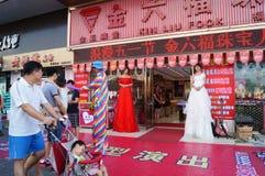 Shenzhen, Chine : activités promotionnelles de magasin de bijoux de jade Photos libres de droits