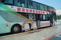 Shenzhen, Chine : activités volontaires de don du sang Photos stock