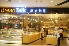 Shenzhen, Chine : Boulangerie Images stock