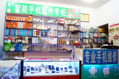 Shenzhen, Chine : boutique de téléphone portable Photographie stock