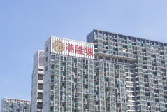 Shenzhen, Chine : Centre commercial de Hong Kong Lung City Photos libres de droits