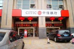 Shenzhen, Chine : Citic Bank Photos libres de droits