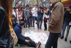 Shenzhen, Chine : danse de jouet de montre Photographie stock libre de droits