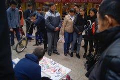 Shenzhen, Chine : danse de jouet de montre Images stock