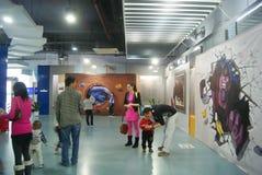 Shenzhen, Chine : exposition de la photo 3D Image libre de droits