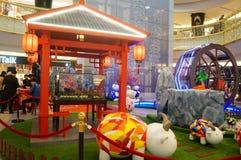 Shenzhen, Chine : Exposition de moutons d'Art Painting de bruit Photographie stock libre de droits