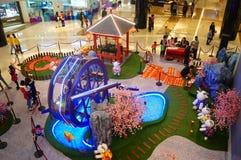 Shenzhen, Chine : Exposition de moutons d'Art Painting de bruit Photo libre de droits