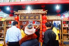 Shenzhen, Chine : Festival d'achats Images libres de droits