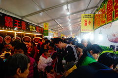 Shenzhen, Chine : Festival d'achats Images stock