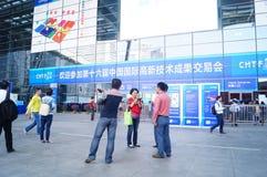 Shenzhen, Chine : Foire de pointe Images libres de droits