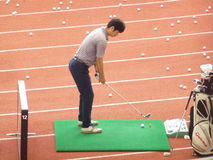 Shenzhen, Chine : golf de formation Images libres de droits