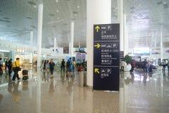 Shenzhen, Chine : la sortie de l'aéroport et du personnel d'aéroport photo libre de droits