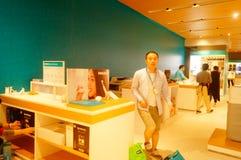 Shenzhen, Chine : le magasin d'électro-ménagers électrique nouvellement ouvert Image libre de droits