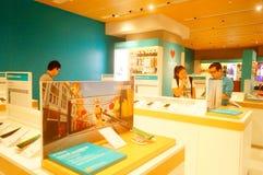 Shenzhen, Chine : le magasin d'électro-ménagers électrique nouvellement ouvert Photos stock