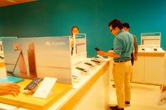 Shenzhen, Chine : le magasin d'électro-ménagers électrique nouvellement ouvert Images stock