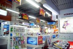 Shenzhen, Chine : Magasins d'électro-ménagers de Suning Photographie stock libre de droits