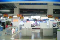 Shenzhen, Chine : Magasins d'électro-ménagers de Suning Photos stock
