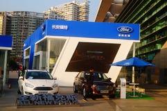 Shenzhen, Chine : Musée des véhicules à moteur d'expérience de Changan Ford images libres de droits