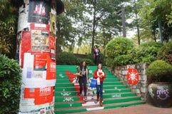 Shenzhen, Chine : Parc créatif de culture d'OCT. photo libre de droits