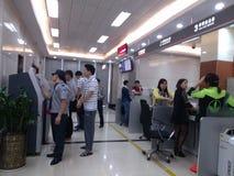 Shenzhen, Chine : paysage de hall d'opérations bancaires images libres de droits