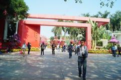 Shenzhen, Chine : Paysage de parc de Lotus Hill Photographie stock