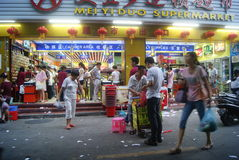 Shenzhen, Chine : Paysage du marché Images stock