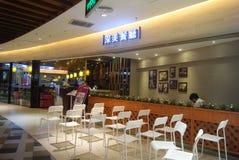Shenzhen, Chine : rue délicieuse de nourriture Photographie stock