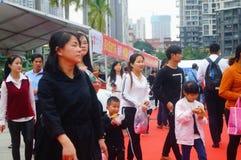 Shenzhen, Chine : Scène automatique de ventes d'exposition images stock