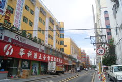 Shenzhen, Chine : Ville de matériaux de décoration de matériel Photo libre de droits