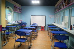 Shenzhen, Chinese: beauty training classroom Royalty Free Stock Images