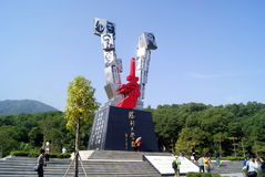 Shenzhen, chinese: the great rescue sculpture landscape Stock Image