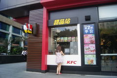 Shenzhen, Chinese: KFC restaurant dessert station Royalty Free Stock Photography