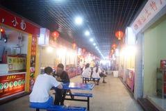 Shenzhen, Chinese:: Lebensmittel-Straße Lizenzfreies Stockbild