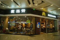Shenzhen, Chinese: McDonald's Restaurant Royalty Free Stock Photos