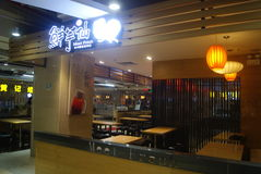 Shenzhen, Chinese: Restaurant Royalty Free Stock Images