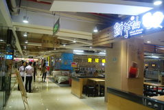 Shenzhen, Chinese: Restaurant Stock Photo