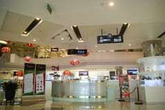 Shenzhen, Chinese: Shopping Plaza Royalty Free Stock Images