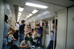 Shenzhen, Chinese: take the subway Stock Photos