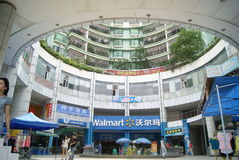 Shenzhen, Chinese: WAL-MART supermarket Stock Photo