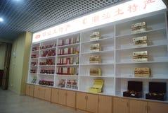 Shenzhen, chino: Exposición de los productos de Chaoshan Imagen de archivo