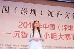 Shenzhen, Chiny: agilawood konkursu przesłuchania kulturalny miejsce Zdjęcie Royalty Free