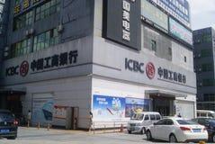 Shenzhen, Chiny: Bank Obrazy Stock