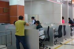 Shenzhen, Chiny: bank sala Zdjęcia Stock