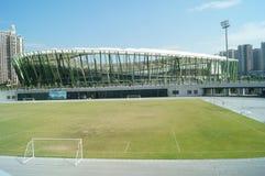 Shenzhen, Chiny: boisko piłkarskie Obraz Royalty Free