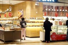 Shenzhen, Chiny: chleba i torta sklep Zdjęcia Royalty Free